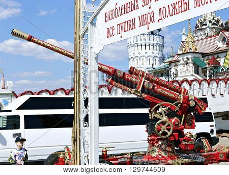 MOSCOW, RUSSIA - MAY 7, 2016: Cannon painted in the style of a traditional Palekh painting in the Izmailovo Kremlin in Moscow