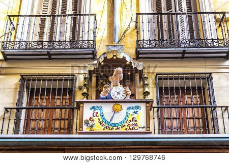 MADRID SPAIN - MARCH 22 2016: The first watch store in Madrid on the Calle de la Sal (street of the sun). Was opened in 1880.