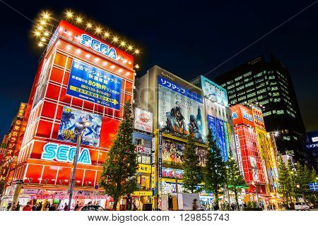 TOKYO JAPAN - NOVEMBER 25 2015: Akihabara is an Electric Town Center of pop culture and the spirit of Japanese monozukuri (craftsmanship or manufacturing) and history of Tokyo