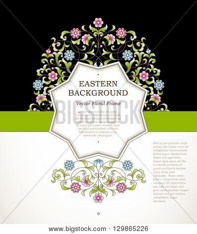 Vector Floral Frame For Design Template.