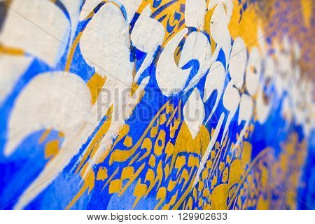 ASILAH MOROCCO - MAY 23: Mural paint of arabic calligraphy in the medina of Asilah on may 23 2015