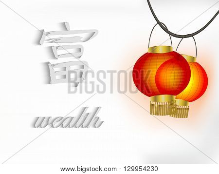 Red paper lanterns and Chinese character wealth vector illustration