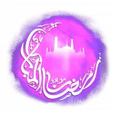 White Arabic Islamic Calligraphy of text Ramazan-Ul-Mubarak in crescent moon shape with mosque on creative background for Holy Month of Muslim Community celebration. poster