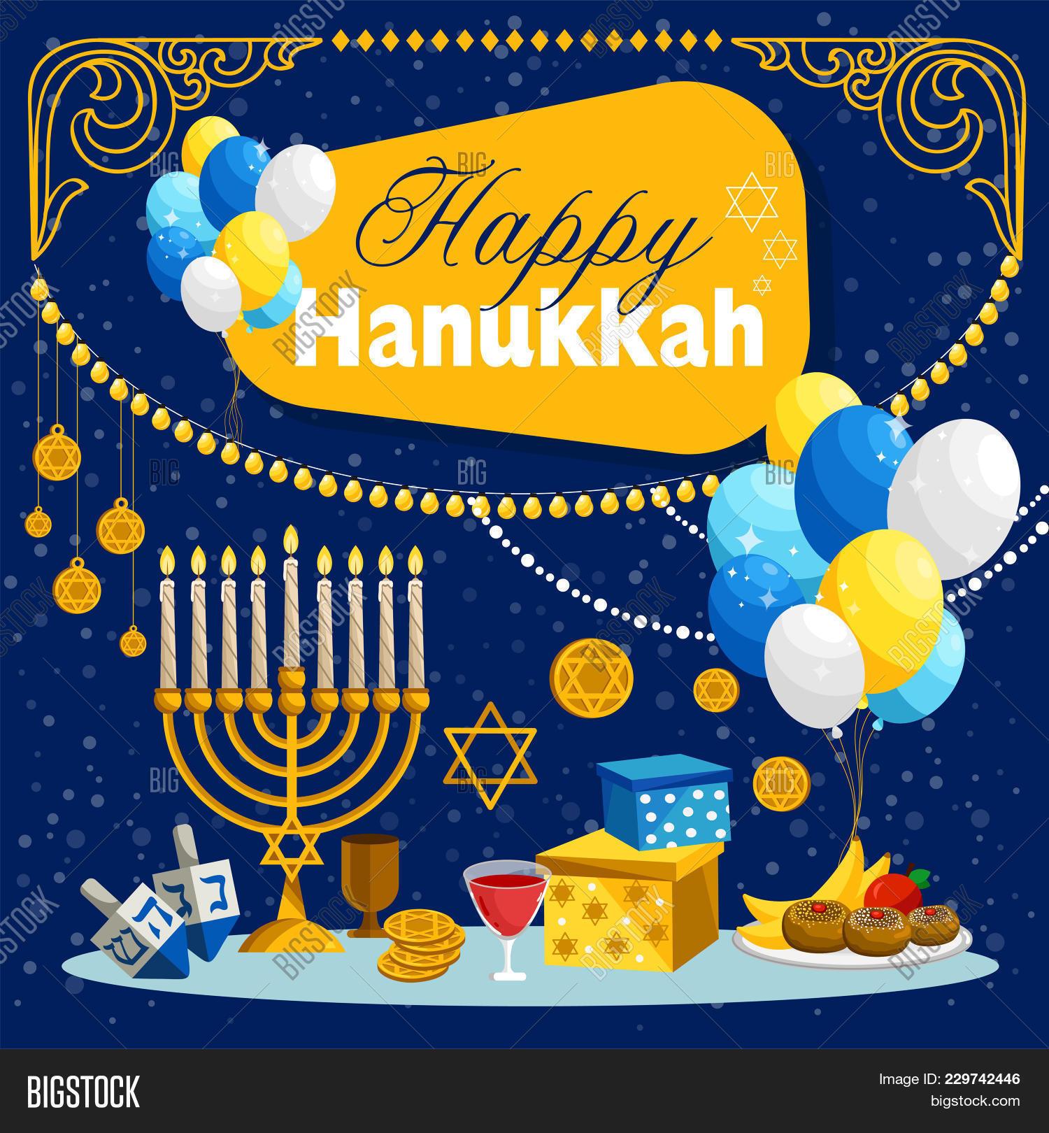 Happy Hanukkah Holiday Image Photo Free Trial Bigstock