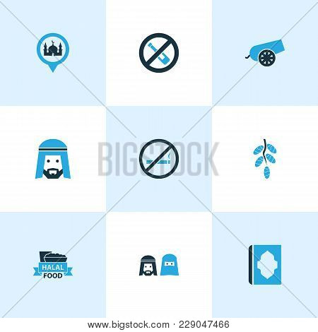 Religion Icons Colored Set With Muslim, Mosque, Dates And Other Koran Elements. Isolated  Illustrati