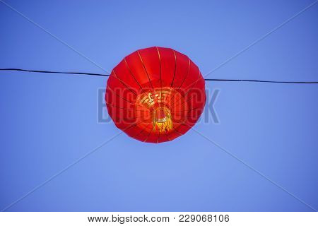 Beautiful Chinese New Year Red Color Lanterns During Blue Hour.