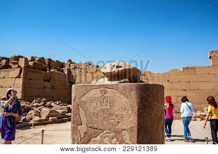 Luxor, Egypt - February 17, 2010: Scarab Monument At Karnak Temple Luxor, Egypt. To The Ancient Egyp