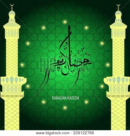 Ramadan Kareem Brochure Flyer Greeting Card Poster Design. Arabic Script Is - Ramadan Kareem. Illust