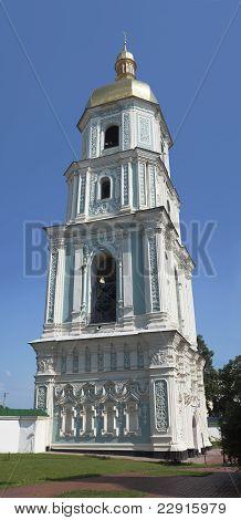 Belltower Of St. Sophia Complex In Kiev