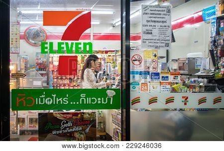 Bangkok, Thailand - February 25: An Unidentified Lady Customer Checks Out At The Service Counter Of