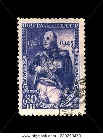 Ussr - Circa 1945: Canceled Stamp Printed In Ussr (soviet Union) Shows Famous Russian Military Comma