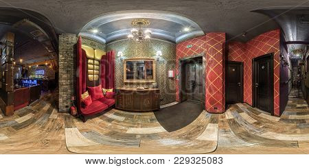 Grodno, Belarus - April 3, 2017: 360 Panorama In Interior Of Stylish Hall Nightclub Bar In Red Vinta