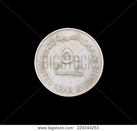 Vintage Coin Made By United Arab Emirates