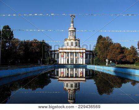 Ukraine, Kiev - September 17, 2017: National Expocenter Of Ukraine (vdnkh) In Kiev, Pavilion 10. Bea