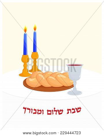 Jewish Shabbat Symbols, Wine Cup For Kiddush, Two Candlesticks With Burning Candles And Challah - Je