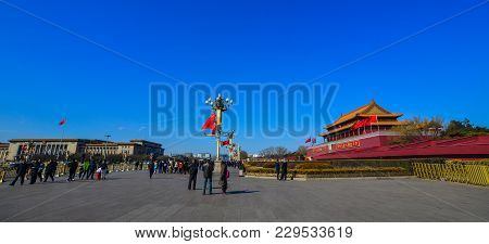 Beijing, China - Mar 1, 2018. People Visit Tiananmen Square Of Beijing, China. In Protests Of 1989,