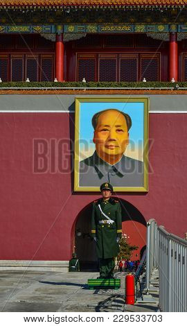Tiananmen Square Of Beijing, China