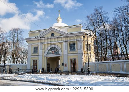 Gate Church In The Alexander Nevsky Lavra, St. Petersburg, Russia