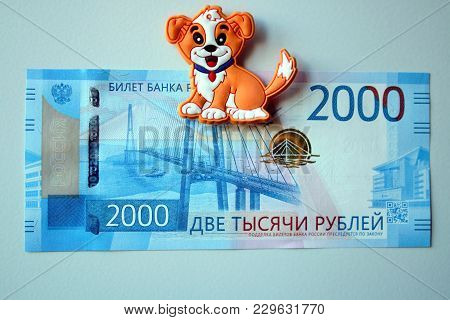 The Reverse Side Of Blue 2000 Thousand Rubles In Russia. Merry And Colorful 2000 Rubles Money Of Rus