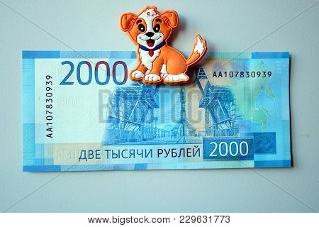 Banknote Blue 2000 Thousand Rubles In Russia. Merry And Colorful 2000 Rubles Money Of Russia.