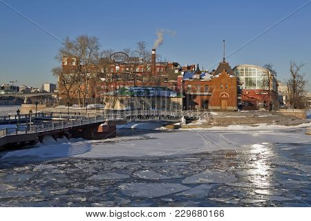 Moscow, Russia, Janeaury, 20, 2016,the Red October Chocolate Factory And Strelka Institute On The Mo