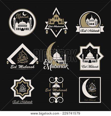 Eid Mubarak Vintage Isolated Label Set Illustration. Greeting Symbol For Islamic Holy Holiday Ramada
