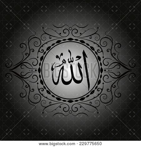 Allah Arabic Typography Translation: In The Name Of God