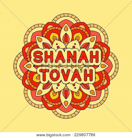 Rosh Hashanah - Jewish New Year Greeting Card Design With Abstract Ornament. Greeting Text Shanah To