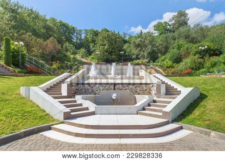 Vladimir, Russia - August 10, 2017: A Picturesque View With A Fountains And A Staircase In The Patri