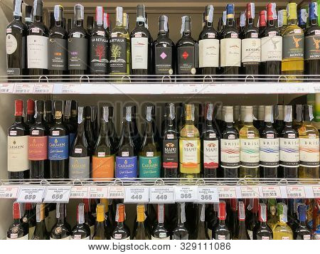 Bangkok Thailand - 22 Oct 2019: Many Type Of Wines Ready For Sale In The Supermarket Shelf In The Fo