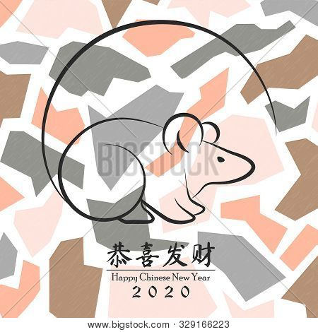 Chinese New Year Of The Rat 2020 Greeting Card, Hand Drawn Ink Brush Mouse Animal In Traditional Asi