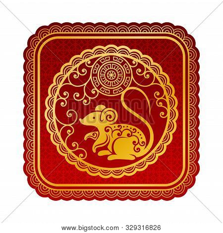 Golden Pattern On A Red Background In Traction Chinese Style. Vector Illustration.