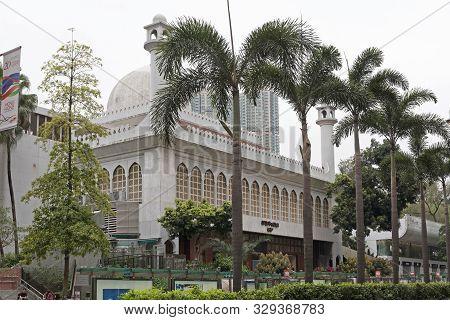 Kowloon, Hong Kong - April 23, 2017: Mosque And Islamic Centre At Nathan Road In Kowloon, Hong Kong.