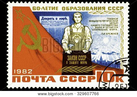 07.24.2019 Divnoe Stavropol Territory Russia 1982 Ussr Postage Stamp The 60th Anniversary Of A Found