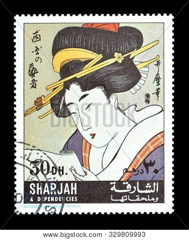 Cancelled Postage Stamp Printed By Sharjah, That Shows Painting Singing Geisha, Japanese Painting Fr