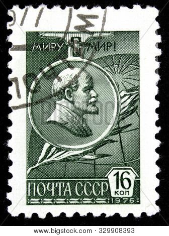 10.24.2019 Divnoe Stavropol Territory Russia Postage Stamp Ussr 1976 To The World - A Portrait Of Le