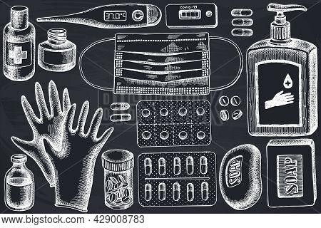 Vector Set Of Hand Drawn Chalk Pills And Medicines, Medical Face Mask, Sanitizer Bottles, Medical Th