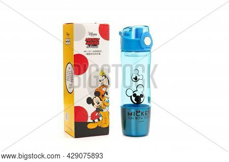 Zhongshan Guangdong China-july 14 2021:disney Transparent Plastic Water Bottle For Boy With Lid.