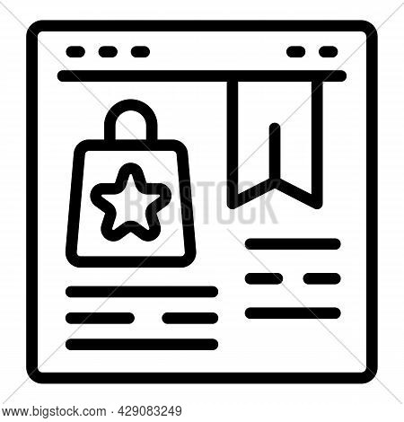 Featured Product Icon Outline Vector. Feature Idea. Box Rubber