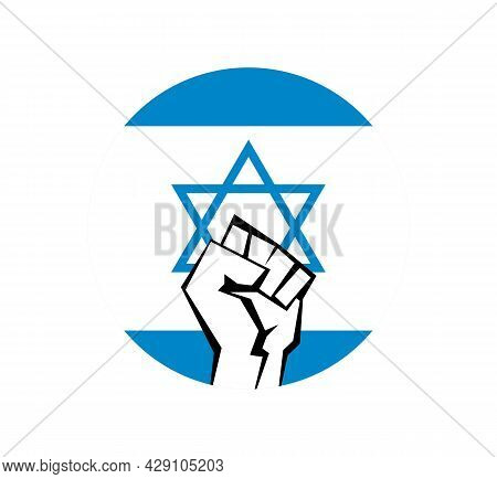Clenched Fist In A Circle Against The Background Of The Blue Flag Of Israel. The Symbol Of The Strug