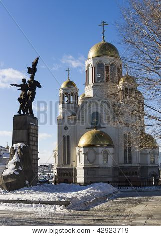 Monument To Komsomol Of Ural, Church On Blood And Patriarchal Metochion In Yekaterinburg