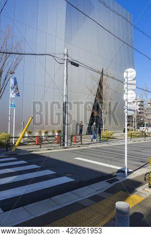Tokyo, Japan - January 5,2020 : The Sumida Hokusai Museum With Blue Sky In Tokyo, Japan On January 5