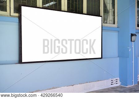 Straight Front Angle Of Edited Visual For Advertising Billboard Display. Blank Poster Of Advertising