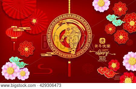 Happy Chinese New Year 2022 Year Of The Tiger Paper Cut With Follower Lamp And Craft Style On Red Ba