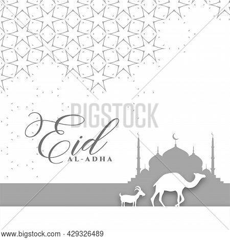 Eid Al Adha Islamic Greeting In Arabic Style Design Vector Illustration