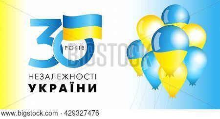 30 Years Anniversary Poster With Ukrainian Text - Ukraine Independence Day. Ukrainian Vector Greetin