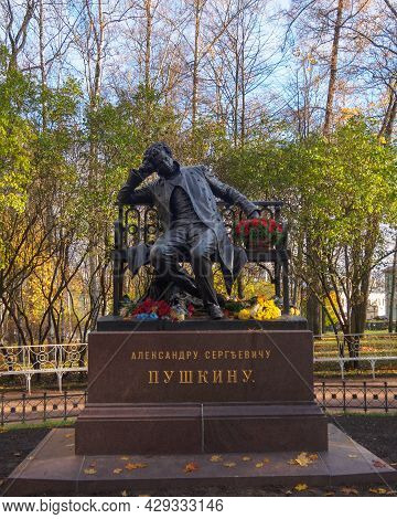 Pushkin, Russia - 31 October, 2020: The Monument Of Alexander Pushkin In Pushkin, Russia. Alexander