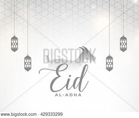 Eid Al Adha Mubarak Card Design Vector Illustration