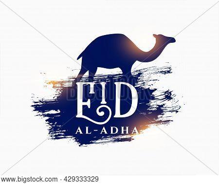 Eid Al Adha Muslim Festival Crd With Camel Illustration