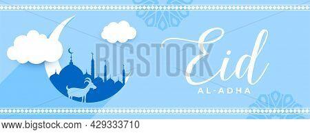 Sky Blue Eid Al Adha Bakrid Festival Banner Design Vector Illustration